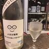 宮城県 萩の鶴 メガネ専用 特別純米酒