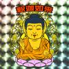 いつまで仏教に目を背けるつもりですか?