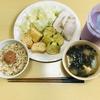 今日のランナーご飯⑥【嬬恋キャベツづくし】