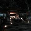 氷室神社の初もうで2019年