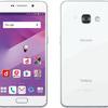 2017年夏 新商品2機種を発売-「ドコモ スマートフォン Galaxy Feel SC-04J」、「ドコモ スマートフォン XperiaTM XZ Premium SO-04J」-