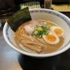 【渋谷 ラーメン】味・ヴィジュアル最高!動物+魚介スープの最高峰!【はやし】