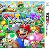 任天堂 3DSソフト【マリオパーティ スターラッシュ】本日より販売開始!