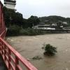 カップヌードル 大雨特別警報下の佐賀市