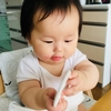 赤ちゃんがおもちゃに飽きたときにオススメな3つの対処法