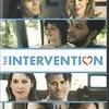 クレア・デュヴァル初監督映画『The Intervention(原題)』トレイラー