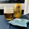 エビスビールが美味しいJALビジネスクラス