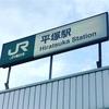 箱根駅伝試走、カイロ2回目