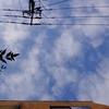 作曲工房 朝の天気 2018-10-26(金)晴れ