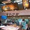 お魚屋 みーかがん / 沖縄県糸満市西崎町4-19-1 おさかなセンター内