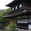 日本史07 戦国時代(1467〜1573年)
