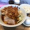 【今週のラーメン3176】 中華そば あの小宮 (東京・都立大学) まぜそば・生卵・追い飯付 ~無心でかき食らうに最適の甘辛汁なしスタミナまぜそば!