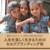 鹿児島でセルフマガジンの作り方講座が開催されます!