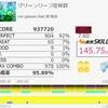 ギタドラEXCプレイ日記 040