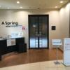 【函館空港】ビジネスラウンジ A Spring 体験記【カードラウンジ】