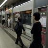広島北部を走るアストラムライン