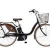 電動アシスト自転車のスタンダート BRIDGESTONE アシスタファイン