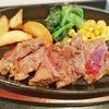 クジラの赤身肉ステーキを堪能!名古屋伏見の『ビストロゲイリキ』