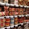 アムステルダム スーパーマーケットに行ってみた