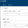 ASP.NET Core / IIS で設定に環境変数を使う
