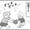 (0221話)大戦略