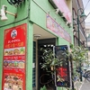 見た目寂しいけど食べてみると結構アリ/東京・板橋/粒粒香(Li Li Xiang)/汁なし坦々麺(ランチ)