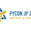 PyCon JP 2017に参加してきました。