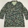 ブルガリアの軍服  陸軍迷彩フィールドコートとは? 0183  🇧🇬