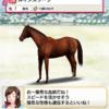 ダビマスやってみよ10 芦毛の馬で天皇賞春を勝つ