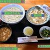 🚩外食日記(620)    宮崎ランチ   「釜揚げうどん 大輝」⑥より、【釜揚げうどん】【親子丼】‼️