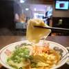 【中国料理 喜祥】名物のワンタンは是非!本場中国の味ですよ(中区十日市町)