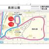 大阪国際女子マラソン!長居公園内周回コースへコース変更!変更場所!コース詳細