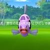 ヒンバス → ミロカロス 進化(色違い)