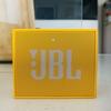 コンパクトでおしゃれなBluetoothスピーカーJBL GOで楽しむ音楽のある暮らし