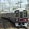 阪急京都線乗車記①鉄道風景253…20210204