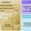 monaco-editorをmonaco-editor-webpack-pluginで使う言語を絞ってwebpackでバンドルする
