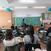 6年生:社会 三権分立を学ぶ