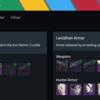 【Destiny2】感情表現・スパローから武器・アーマーまで全ての所持有無が確認できるサイト / Destiny Sets /