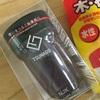 短くなった鉛筆を加工する「TSUNAGO」を買いました