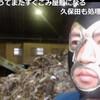 2017/05/14号 ニコ生 ツイキャス ツイッターまとめ