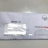 【株主優待】朝日放送(9405)からクオカードが届きました
