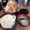 西区岡野の「伝説のすた丼屋 横浜西口店」で鬼盛りすたみな唐揚げライス