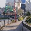 御茶ノ水散歩!!『淡路坂』松住町架道橋から秋葉原の眺望