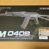 CYMA AK-104(CM040B)を買ってしまった