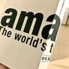 amazonの本、読了!なお話です