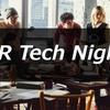 HR Tech Night に登壇しました
