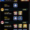 【モンスト】今月のモン玉対象キャラクターは?