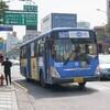 バス停留所乗車料決済システム試験事業検討中