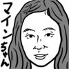 【邦画】『女々演』感想レビュー--福原遥は、顔のアップによって演技をすることができる、スクリーン向きの人