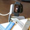 Apple Watch Series2を買って、第一印象。タホブルーウーブンナイロンも購入!